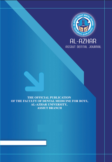 Al-Azhar Assiut Dental Journal